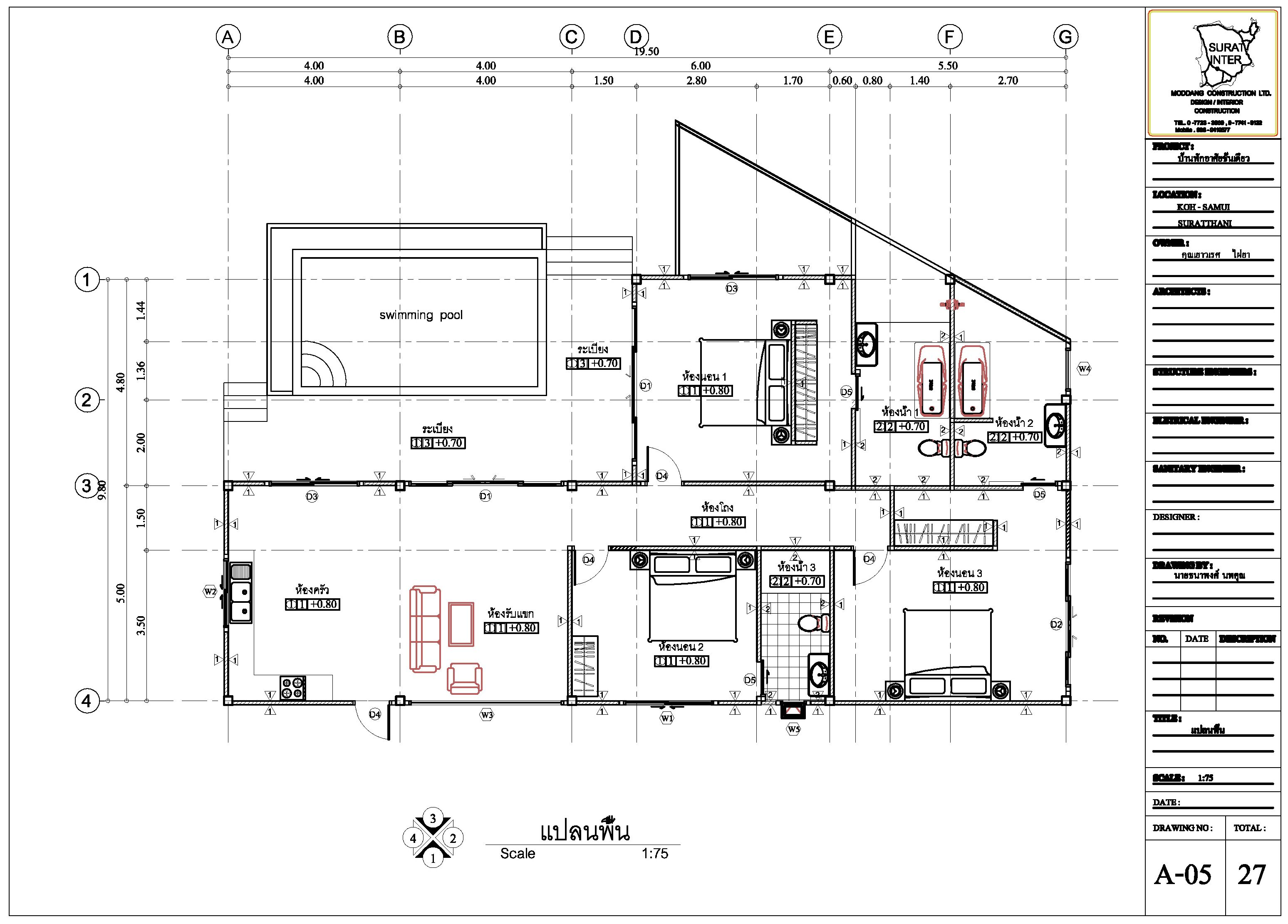 Floor plan 3 bedroom pool Villa